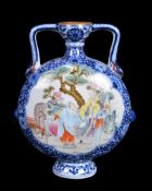 A Chinese 'Famille Rose' moon vase