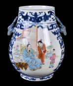 A Chinese 'Famille Rose' deer-handled vase