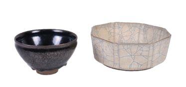A Chinese Jian type 'oil spot' bowl