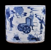 A Chinese blue and white brush vase