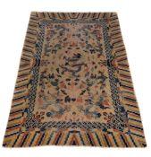 A Chinese Ningxia carpet