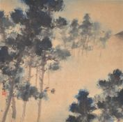Henry Wo Yue-Kee (born 1927)