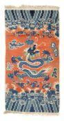 A Chinese Ningxia 'Dragon' rug