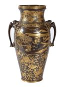 Miya-O Eisuke: A Large Parcel Gilt Bronze Vase of inverted baluster shape with waisted neck and gall