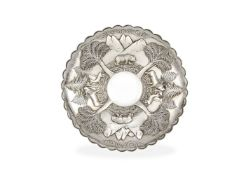 A Romanian silver large shaped circular bowl