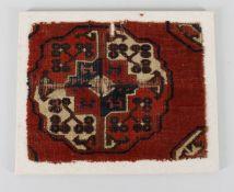 A Turkmen salor carpet fragment