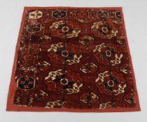 A Turkmen Tekke carpet fragment