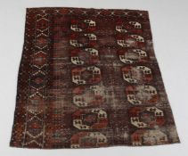 A Turkmen Arabachi carpet fragment