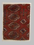 A Turkmen Saryk carpet fragment