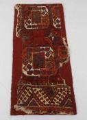 A Turkmen Ersari Kizileyek or Chob Bash carpet fragment