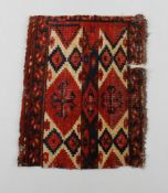 Two Turkmen Ersari torba fragments