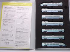 N GAUGE - A TOMIX 92726 Japanese Railways Series E