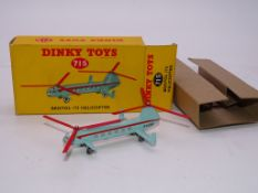 DINKY DIECAST AIRCRAFT: A 715 'BRISTOL 173 HELICOPTER' - VG/E IN G/VG BOX WITH ORIGINAL PACKING
