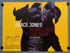 GRACE JONES: BLOODLIGHT & BAMI (2017) - GRACE JONES - Directed by Sophie Fiennes this contains