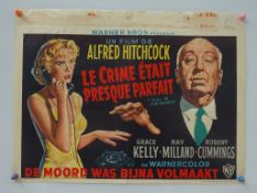 DIAL M FOR MURDER (1960's Release) - ALFRED HITCHC