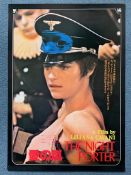 NIGHT PORTER (1980's) - Japanese B2 film poster - CHARLOTTE RAMPLING close up wearing Nazi cap -
