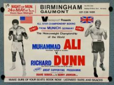 MUHAMMAD ALI vs RICHARD DUNN (1976) - British UK Quad - From the Birmingham Gaumont a UK quad for