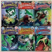 ADVENTURE COMICS LOT #433, 434, 435, 436, 437, 438