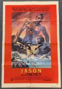 JASON & THE ARGONAUTS (1978 Re-Release) - US One Sheet Poster - RAY HARRYHAUSEN - GARY MEYER artwork