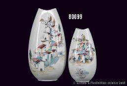 Konv. Rosenthal Porzellan, 2 Vasen, studio-linie, Serie Exquisit, Dekor italienische Stadtansicht,