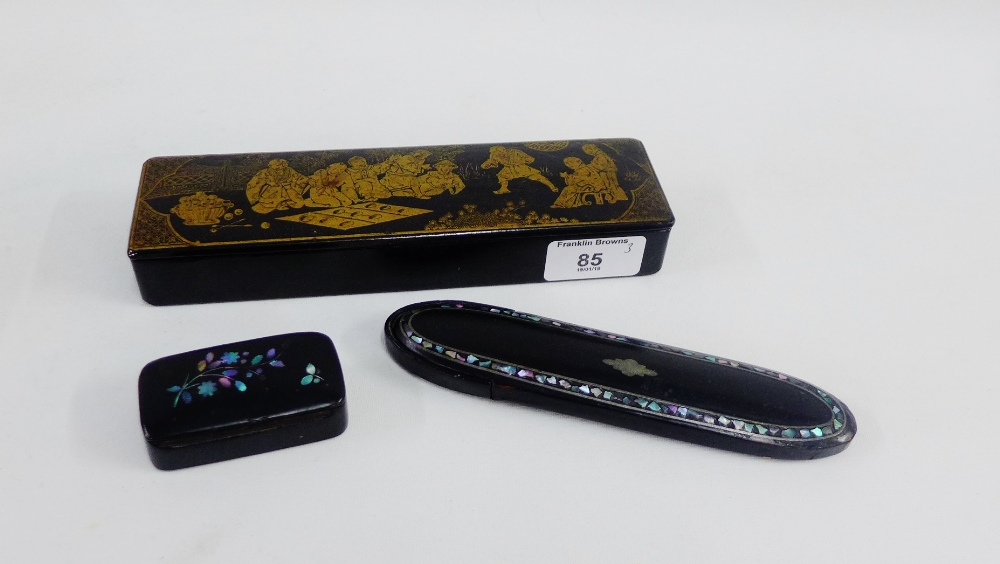 Lot 85 - A Chinese black lacquered box and cover together with another with abalone inset border and a
