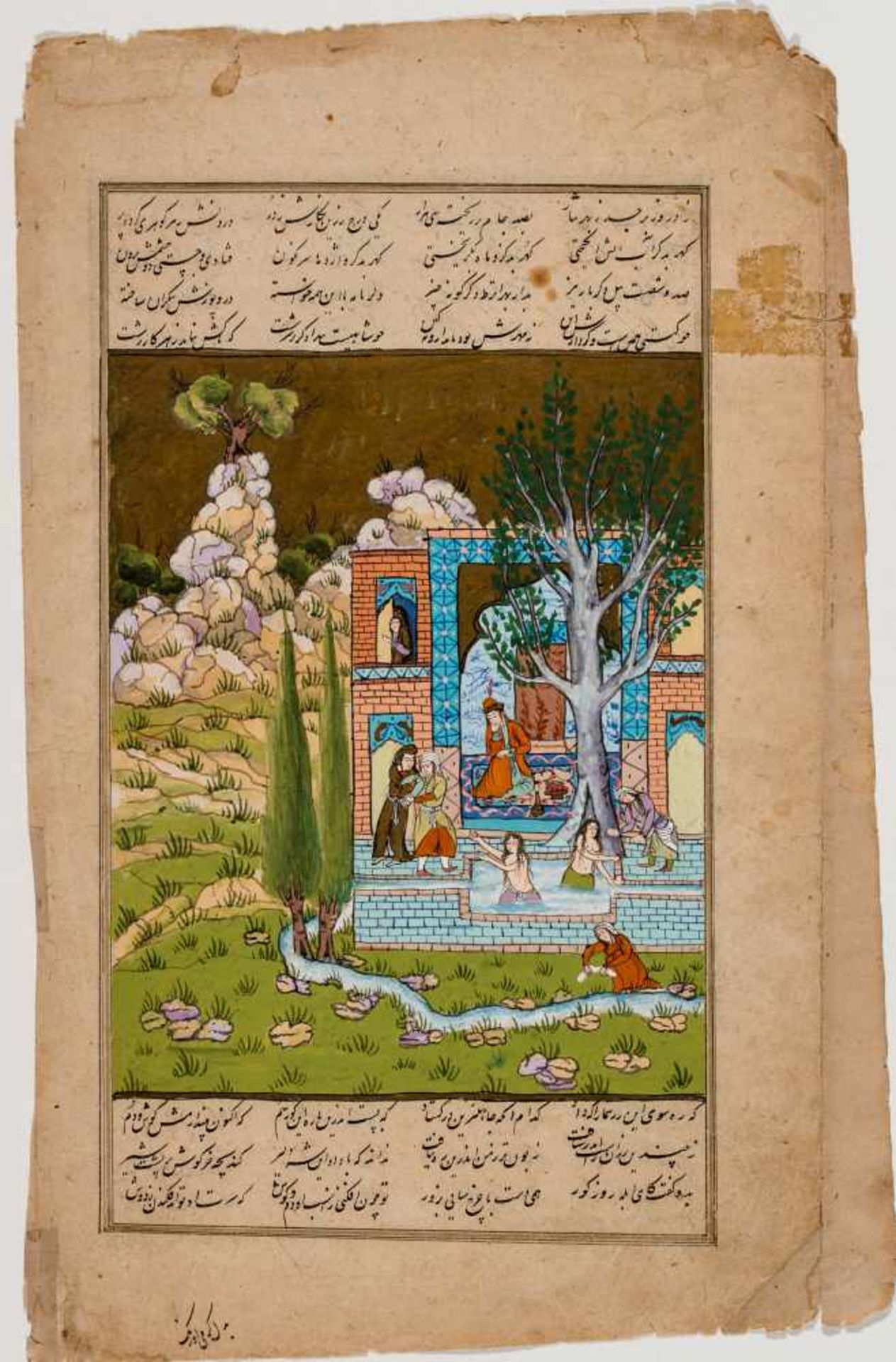 TWO INDO-PERSIAN MINIATURE PAINTINGS WITH CALLIGRAPHY - 19th CENTURYMiniature painting with colors - Image 2 of 5
