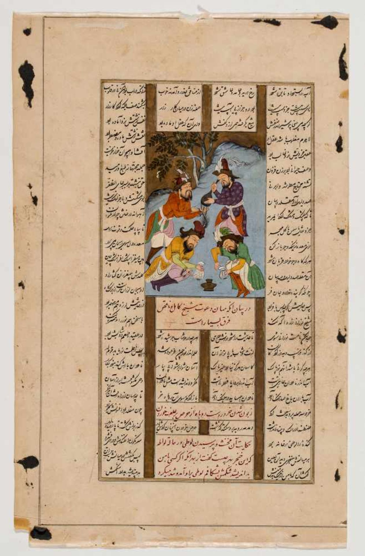TWO INDO-PERSIAN MINIATURE PAINTINGS WITH CALLIGRAPHY - 19th CENTURYMiniature painting with colors - Image 4 of 5