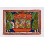A MINIATURE PAINTING - 17th CENTURY Miniature painting with gold paint and gouache on paperJaipur,