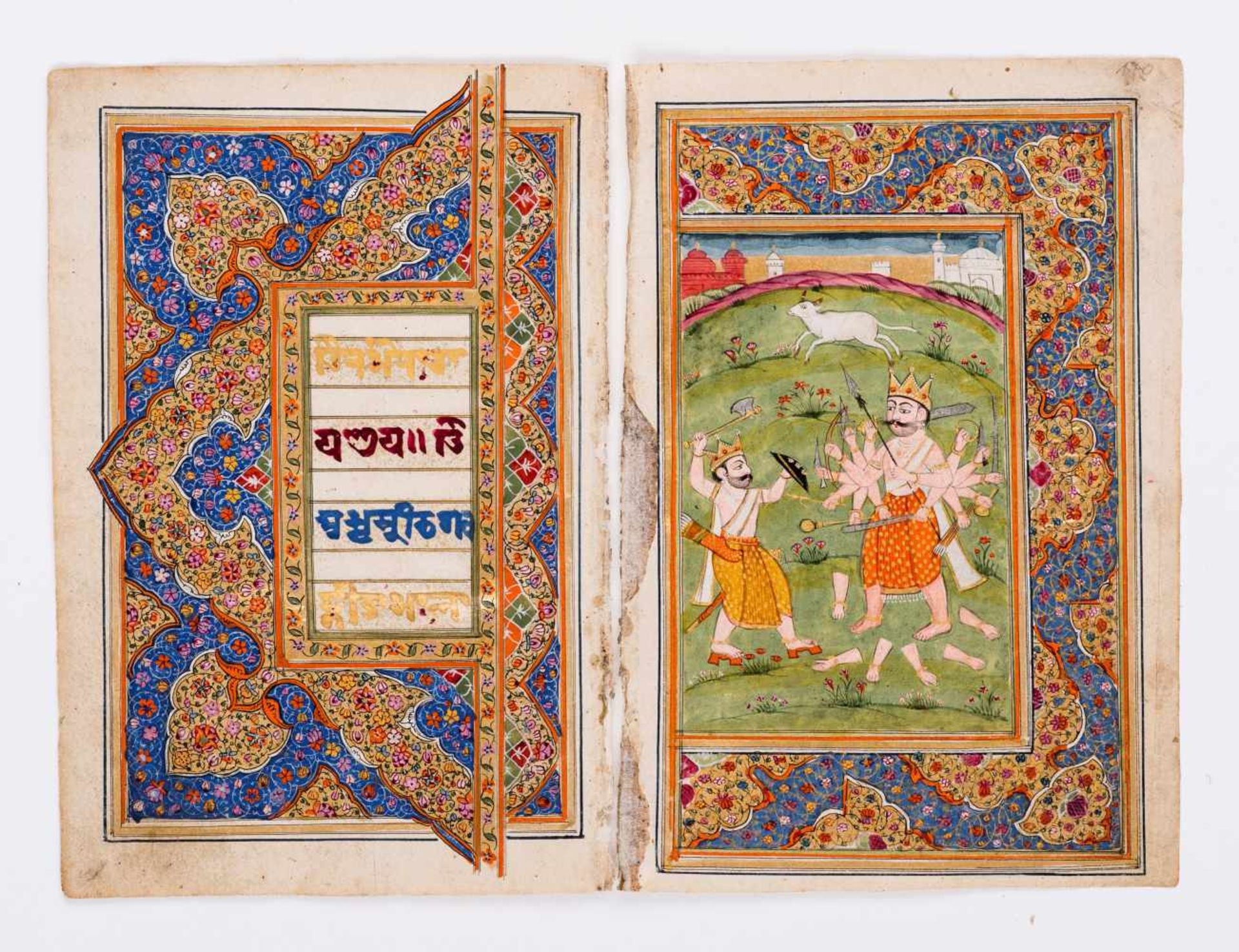SIX MINIATURE PAINTINGS DEPICTING DEITIES - INDIA, 19th CENTURYMiniature painting with colors and - Image 2 of 7