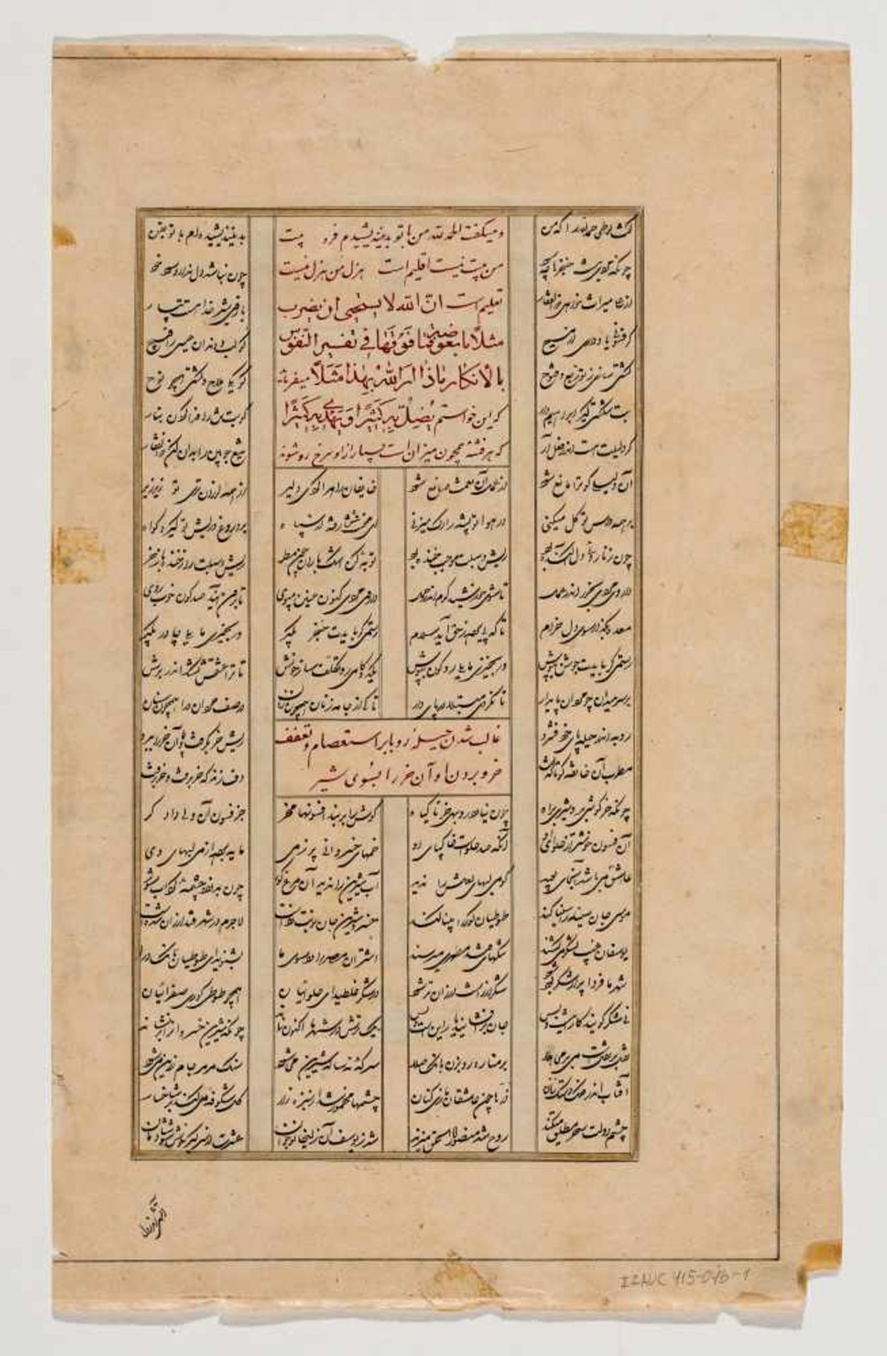 TWO INDO-PERSIAN MINIATURE PAINTINGS WITH CALLIGRAPHY - 19th CENTURYMiniature painting with colors - Image 5 of 5