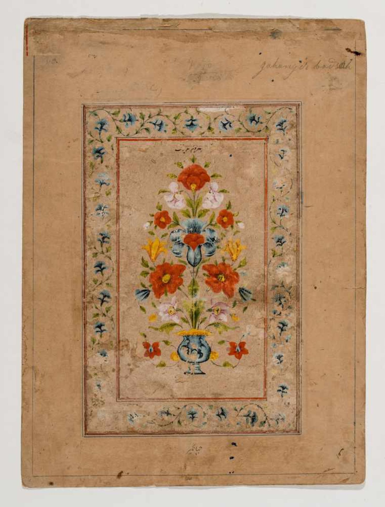 AN INDO-MUGHAL PAGE - INDIA, 18TH CENTURYPainting with colors on paperIndia, 18th centuryDepicting a