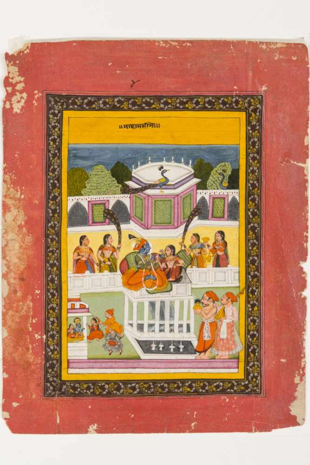 AN INDIAN MINIATURE OF KRISHNA, LADIES, SERVANT AND PEACOCKSColors and gold on paperIndia,