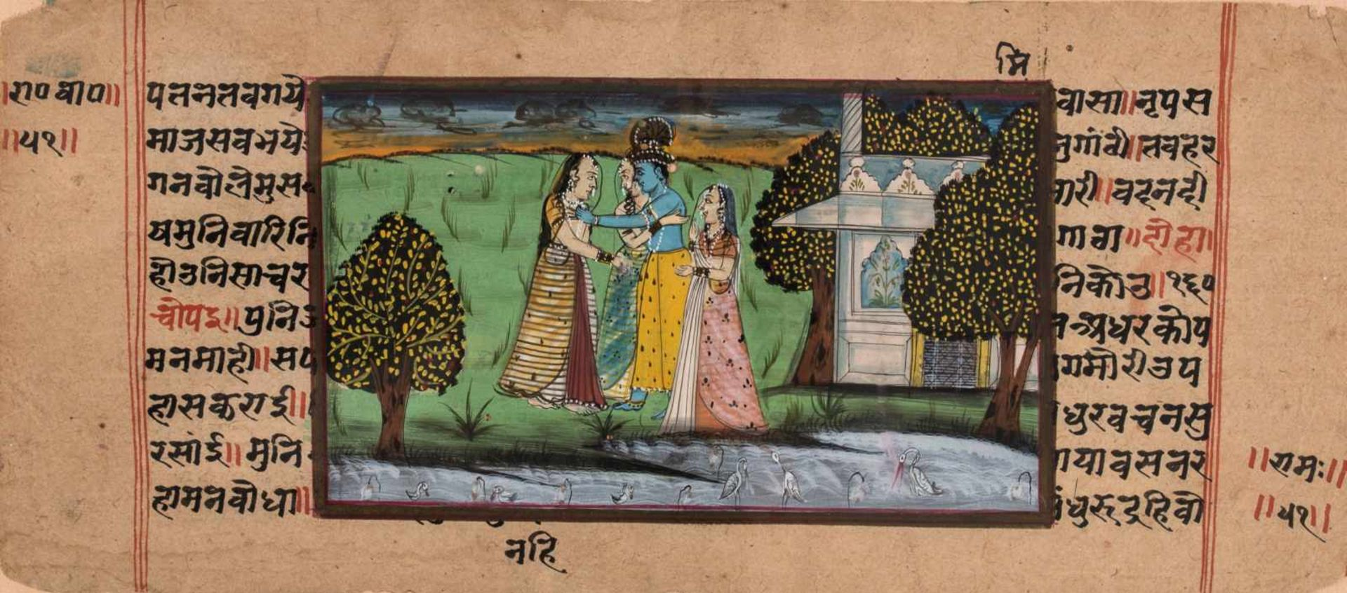 AN INDIAN MINIATURE PAINTING - 19th CENTURYMiniature painting with colors on paperIndia, 19th