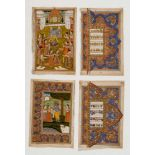 FOUR MINIATURE PAINTINGS DEPICTING DEITIES – INDIA, 19th CENTURYMiniature painting with gold and