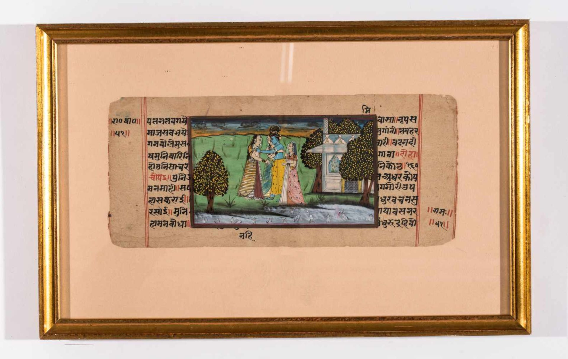 AN INDIAN MINIATURE PAINTING - 19th CENTURYMiniature painting with colors on paperIndia, 19th - Image 2 of 2
