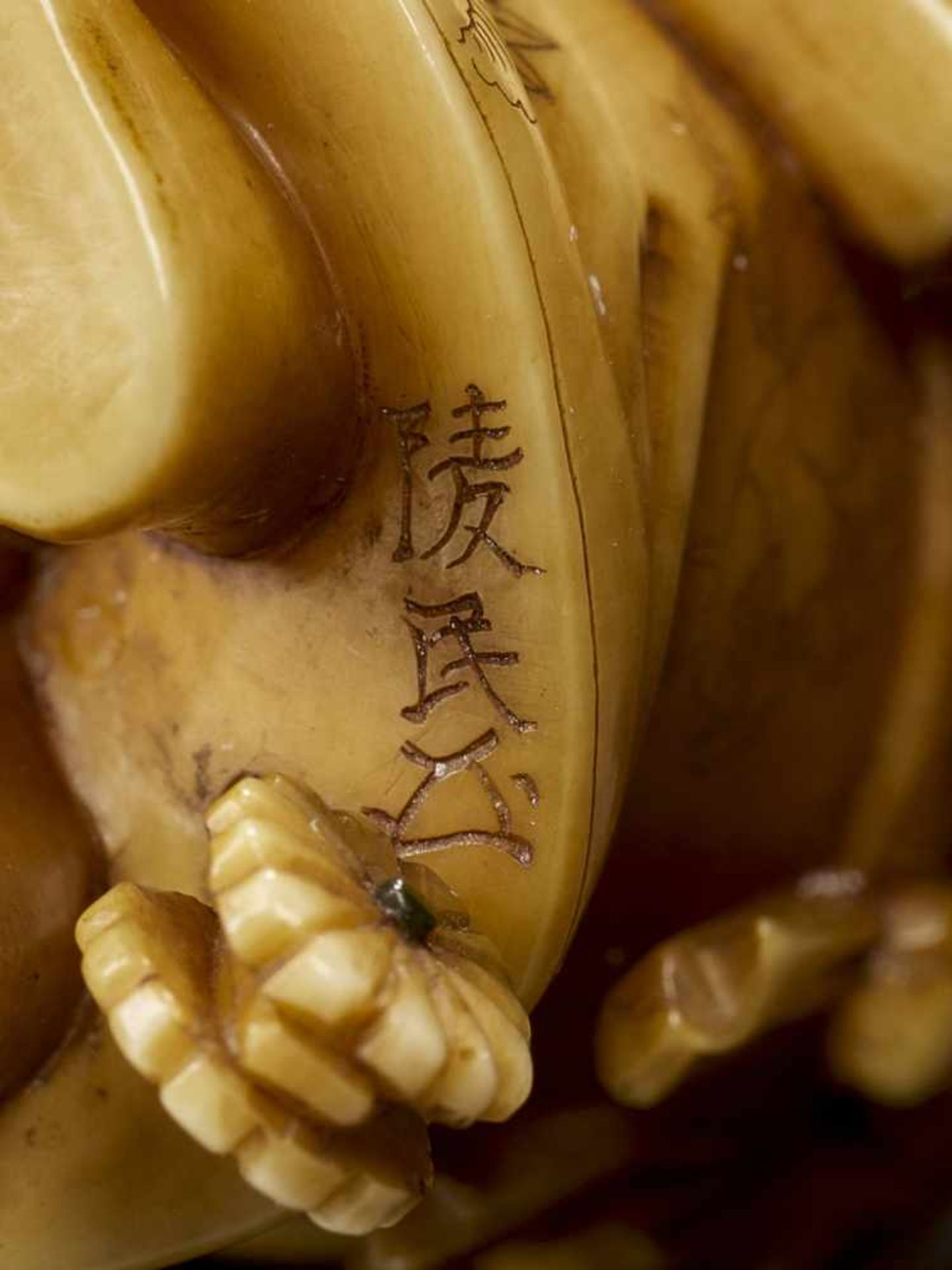 RYOMIN: A VERY FINE IVORY NETSUKE OF A BOY WITH HOBBY HORSE By Ono Ryomin, signed Ryomin with - Image 9 of 11