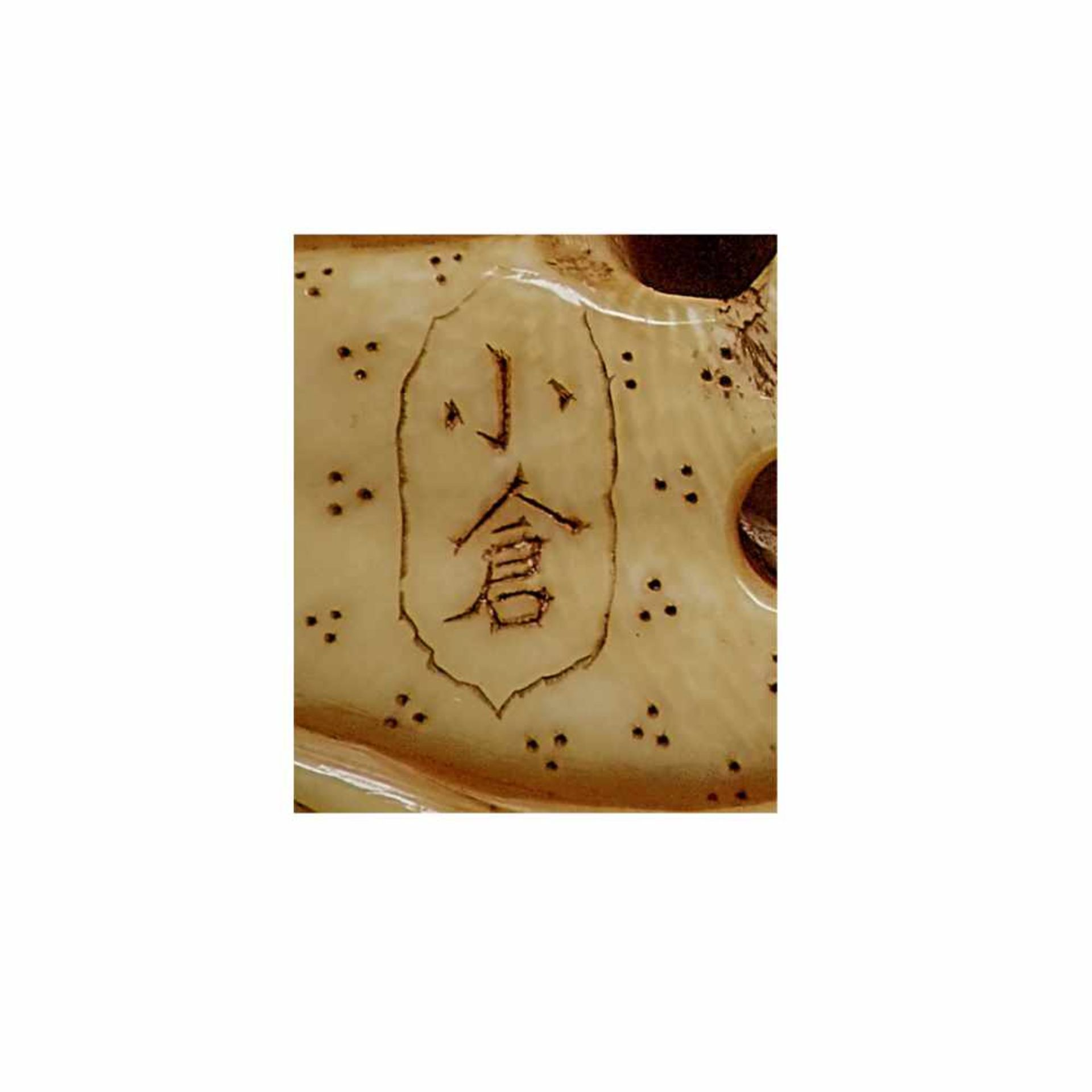 OKURA: A RARE IVORY NETSUKE OF KANNINBUKURO By Ogura Tomoyuki, signed OkuraJapan, Edo, mid-19th - Image 10 of 10
