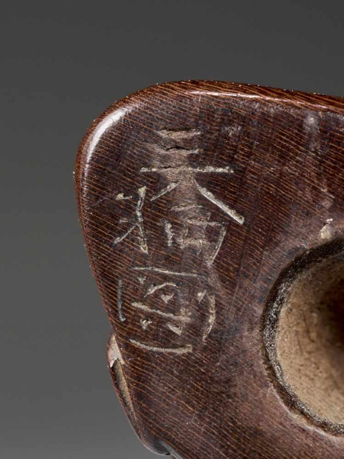 MIWA: A RARE WOOD NETSUKE OF CHAJIN By Miwa I (Yukan), signed Miwa with kakihanJapan, Edo, mid- - Image 9 of 9