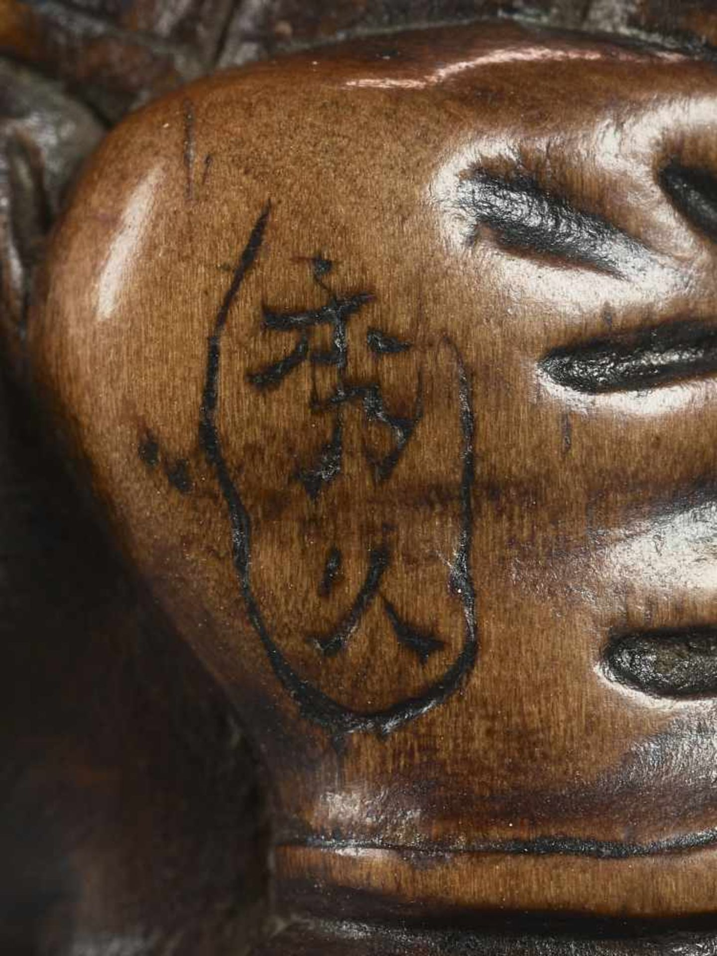 HIDEHISA: A RARE WOOD NETSUKE OF A THIEF STEALING THE MAGIC TANUKI KETTLE By Hidehisa, signed - Image 12 of 12