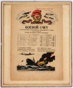 Sowjetisches Propagandaplakat vom August 194342 x 29,5 cmSoviet propaganda poster from August