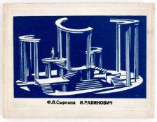 Seltenes Buch über den bekannten Bühnenbildner Isaak Rabinowitsch von F. SyrkinaMoskau 197220,5 x 27