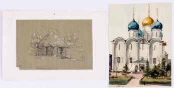 Ansicht einer russischen Schmiede und Kirche Bleistift und Aquarell, frühes 20. Jh. 14,4 x 22 cm (