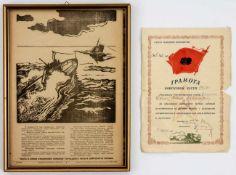 Sowjetisches Propagandaplakat mit der Geschichte der Versenkung eines faschistischen U-Bootes
