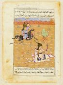 A Miniature with riders, Page from a Persian book, inscribed on the back, probably 19thcentury.,