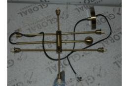 Huxley Ceiling Light Fitting RRP £200 (RET00022617) (Viewing or Appraisals Highly Recommended)