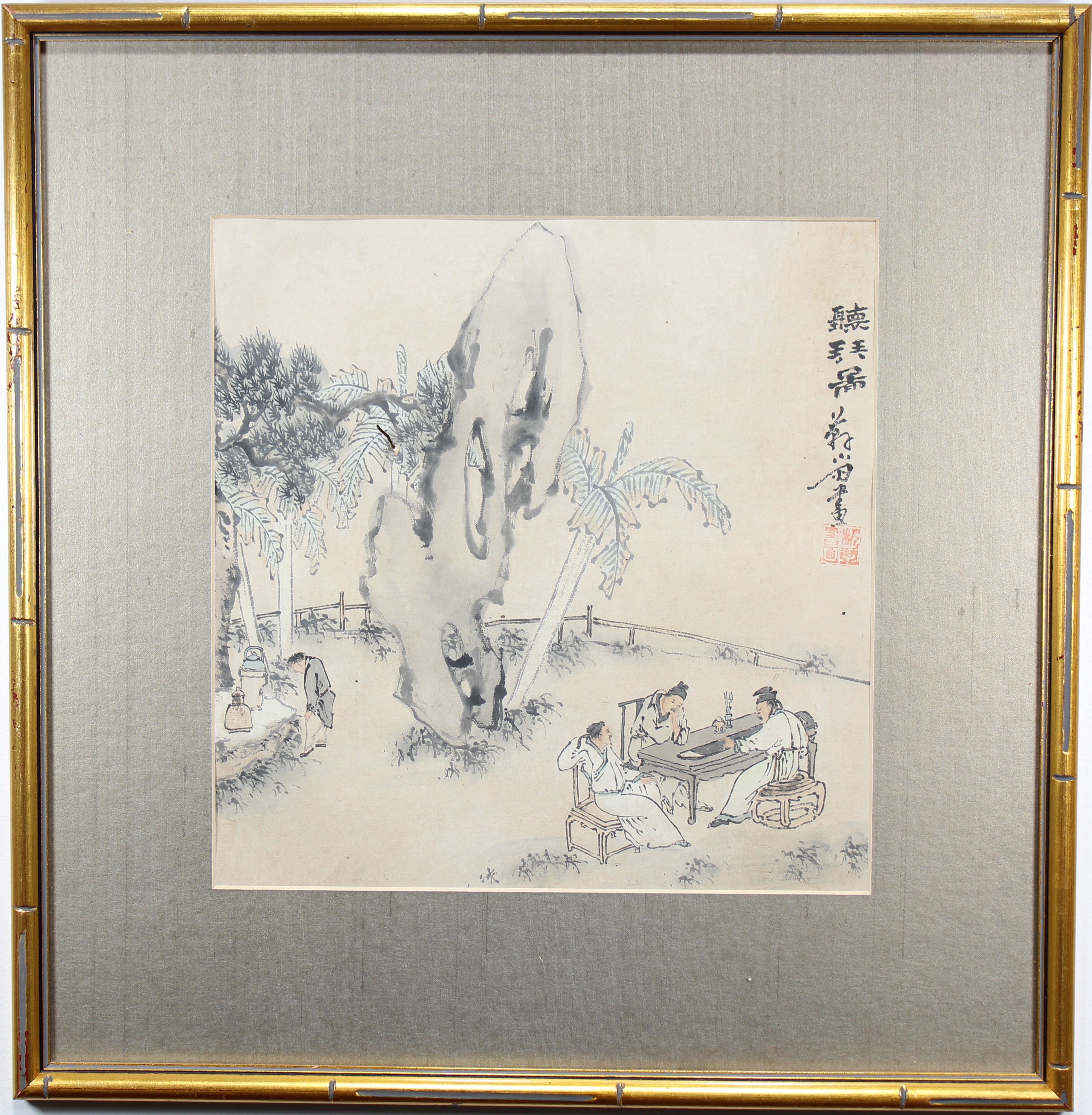 Lot 38a - (4) Liupeng Su (c 1790 - 1862) Watercolor/Ink