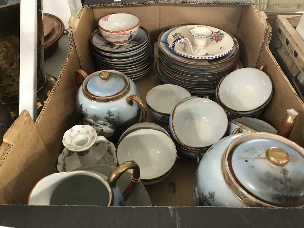 Lot 27 - Japanese Tea Ware: Bread and butter plates x 2, tea plates x 7 (2 A/F), cups x 11 (3 A/F), saucers x