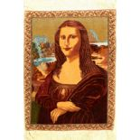 "Täbriz ""Mona Lisa"" sehr fein, Persien, ca. 50 Jahre, Korkwolle, ca. 73 x 56 cm, EHZ: 2."