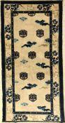 Ning-Hsia antik, China, Ende 19.Jhd., Wolle auf Baumwolle, EHZ: 4, sehr seltenes Muster, original