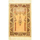 Hereke Seide, Türkei, ca. 40 Jahre, Naturseide, ca. 58 x 38 cm, EHZ: 2Hereke Silk Rug , Turkey,